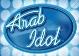 Dress up Ahlam of Arab Idol